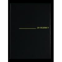 Папка На подпись  А4 (черный) 0309-0019-01