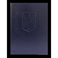 Папка Герб України А4 (синій) 0309-0021-02