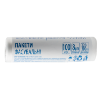 Пакет фасувальний 22*30 см, 100 шт в рулоні, 8 мкм