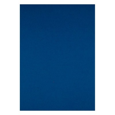 """Обложки картонные """"под кожу"""" А4, 250мкм. (синий) 50шт. 2730-02-A"""