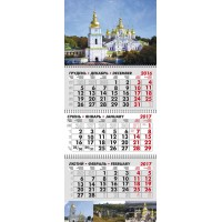 Календарь 2021 квартальний (на 3 пружини)