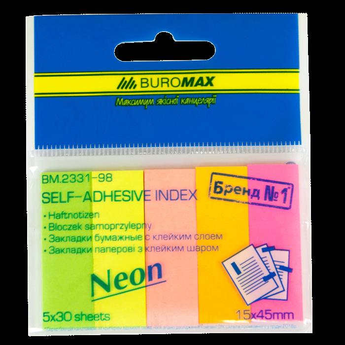 Закладки бумажные с клейким слоем, 5цв х30 шт bm.2331-98