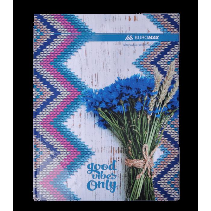 Книга канцелярская Romantic А4 96 листов (клетка) синий  bm.2400-302