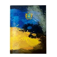 Блокнот Ukraine А5, 96 аркушів, тверд.обкладинка т.-синій)  BM.24511101-03