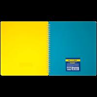Зошит на пружині з роздільниками В5, 96арк. (клітинка) bm.2464-85