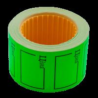 """Цінник прямокутний, зовнішня намотка 35х25мм """"ЦІНА""""(зелений) 240шт./6м"""