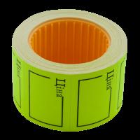 """Цінник прямокутний, зовнішня намотка 35х25мм """"ЦІНА""""(жовтий) 240шт./6м"""