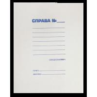 Швидкозшивач картонний Jobmax А4  bm.3336