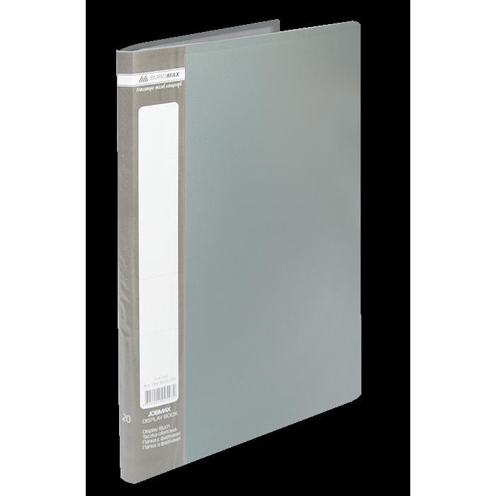 Папка с 10 файлами А4 (серый) bm.3600-09