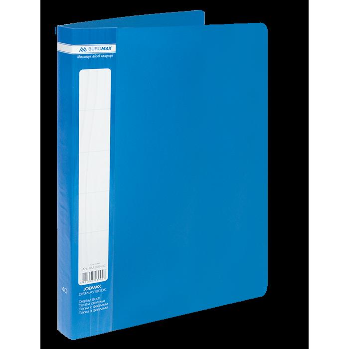Папка с 40 файлами А4, Jobmax (синий) bm.3616-02