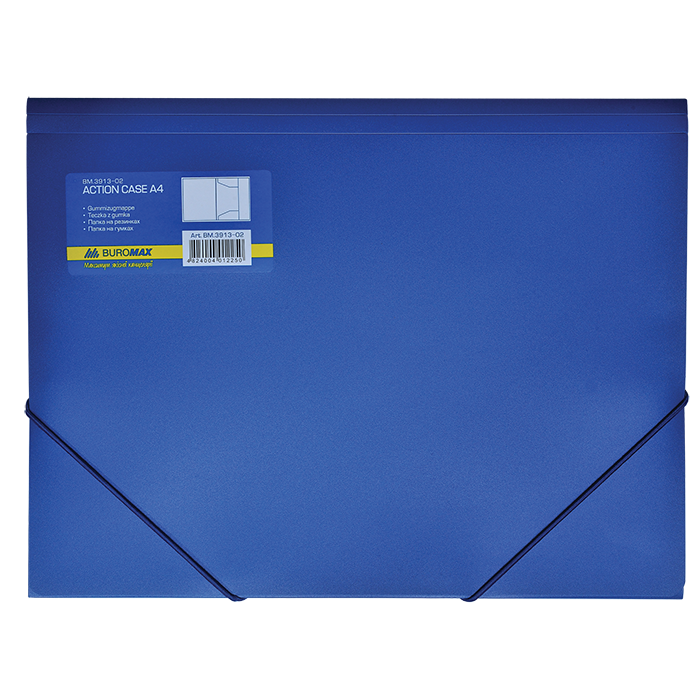 Папка на резинках А4 (синяя) bm.3913-02