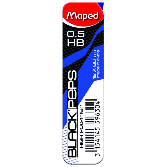 Грифели для механических карандашей (0,5мм)  MP.559630