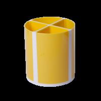 Подставка для ручек Твистер на 4 отделения (желтый) ZB.3003-08