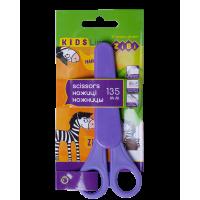 Ножницы в чехле (фиолетовый) ZB.5004-07