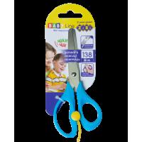 Ножницы детские с пружиной 138мм. (синий)  ZB.5017-02