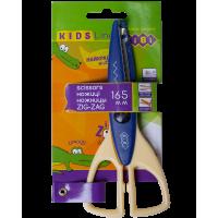 Ножницы Зиг Заг 165мм. (синий) ZB.5020-02