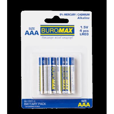 Батарейки LR03 (ААА) 4шт/пак