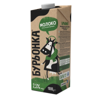 Молоко 2,5% 1000г, ультрапастеризованное, Буренка