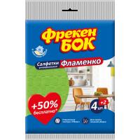 Салфетка вискозная Фламенко Фрекен Бок 4+2 шт