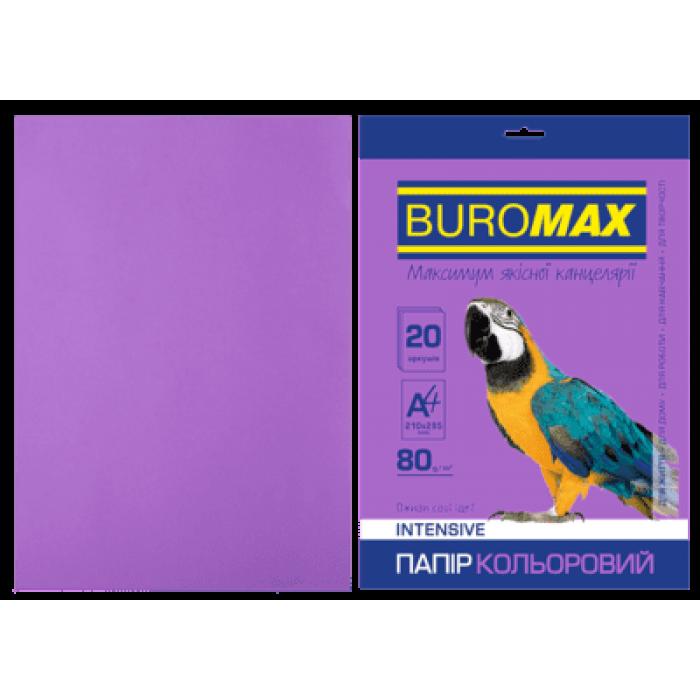 Бумага цветная Intensiv (фиолетовый) А4, 80г/м2, 20л.