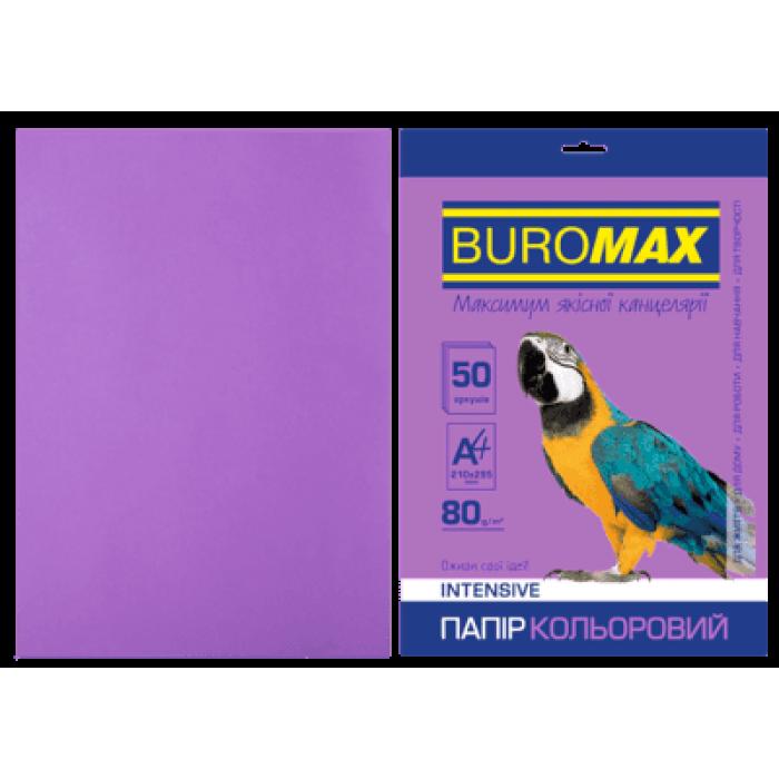Бумага цветная Intensiv (фиолетовый) А4, 80г/м2, 50л.