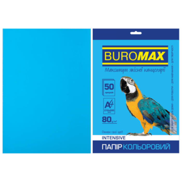 Бумага цветная Intensiv (светло-синий) А4, 80г/м2, 50л.