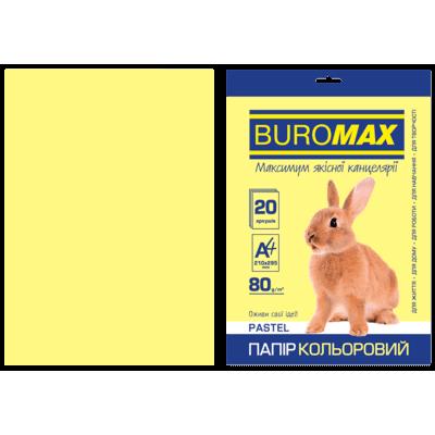 Бумага цветная Pastel (желтый) А4, 80г/м2, 20л.