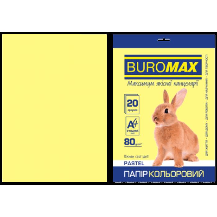 Папір кольоровий Pastel (жовтий) А4, 80г/м2, 20арк.