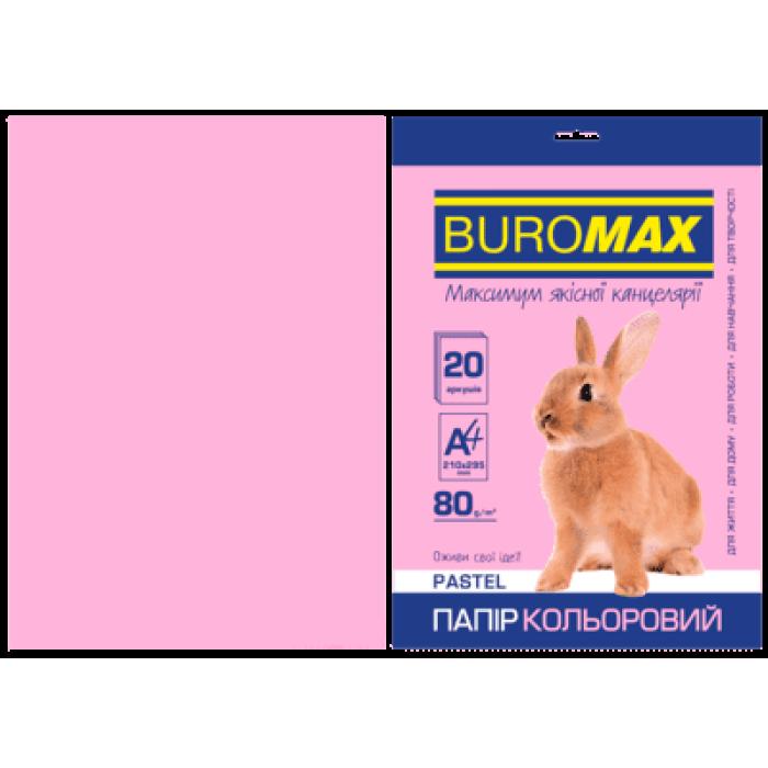 Бумага цветная Pastel (розовый) А4, 80г/м2, 20л.