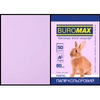 Папір кольоровий Pastel (лавандовый) А4, 80г/м2, 50л