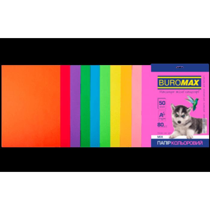 Папір кольоровий Neon+Intensiv (10 кольорів) А4, 80г/м2, 50арк.