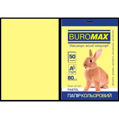 Папір кольоровий Pastel (жовтий) А4, 80г/м2, 50арк.