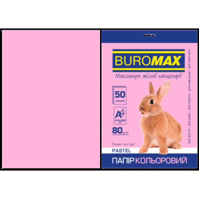 Папір кольоровий Pastel (рожевий) А4, 80г/м2, 50л