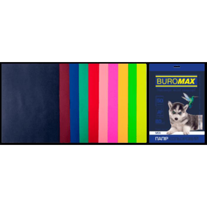 Папір кольоровий Dark+Neon (10 кольорів) А4, 80г/м2, 50арк.