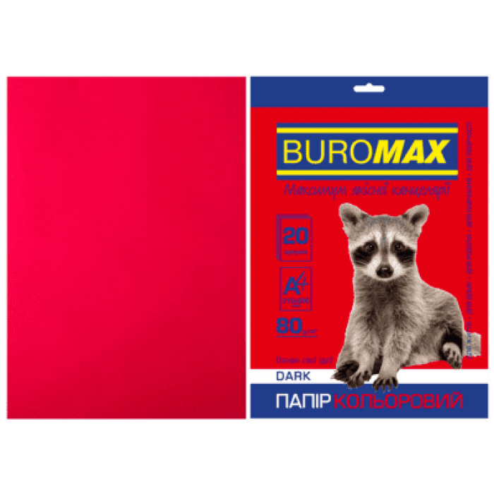 Бумага цветная Dark (бордовый) А4, 80г/м2, 20л.