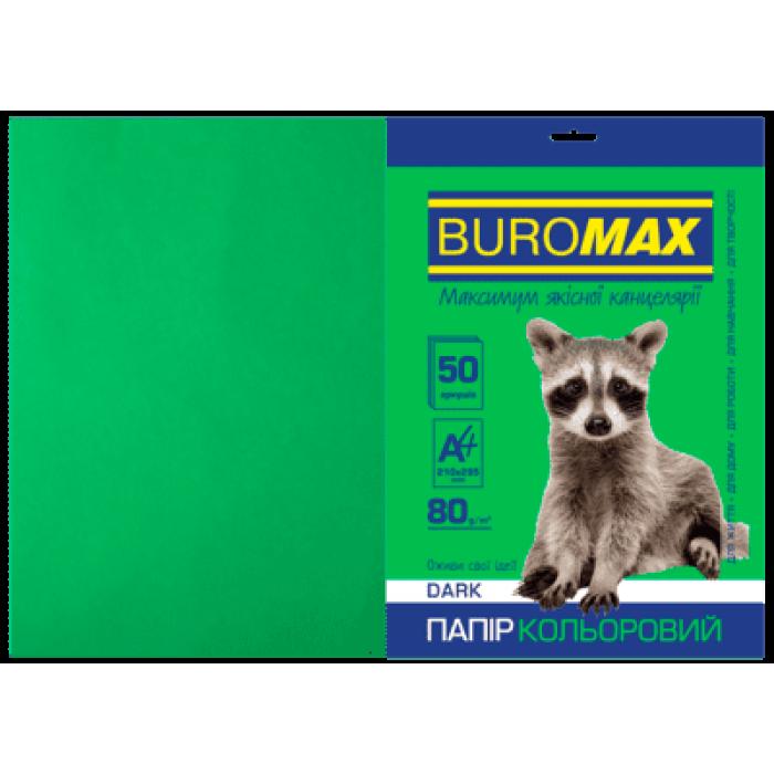 Бумага цветная Dark (темно-зеленый) А4, 80г/м2, 50л.