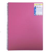 Тетрадь для записей A6 Classic (красный) bm.2589-005