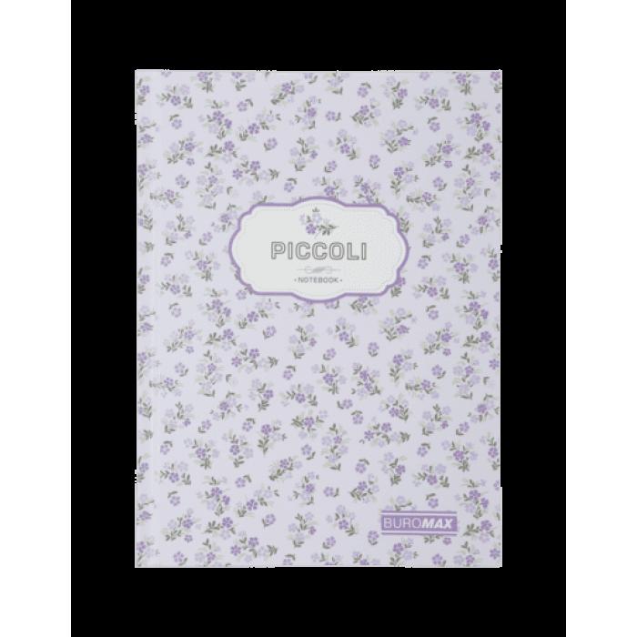 Записна книга PICCOLI А5, 80 аркушів (клітинка) лавандовий