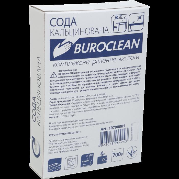 Сода кальцинированная для чистки Buroclean 700гр.