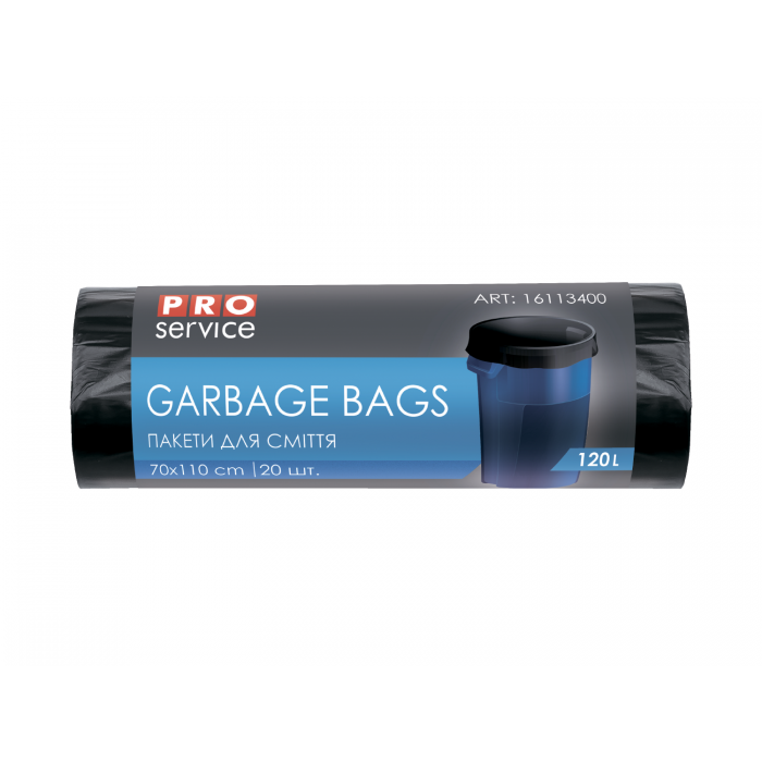 Пакети для сміття 70х110см. 120л. 20шт.