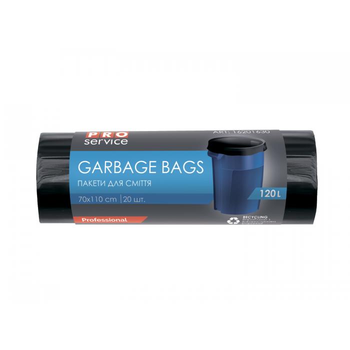 Пакеты для мусора 70х110см. 120л. 20шт.