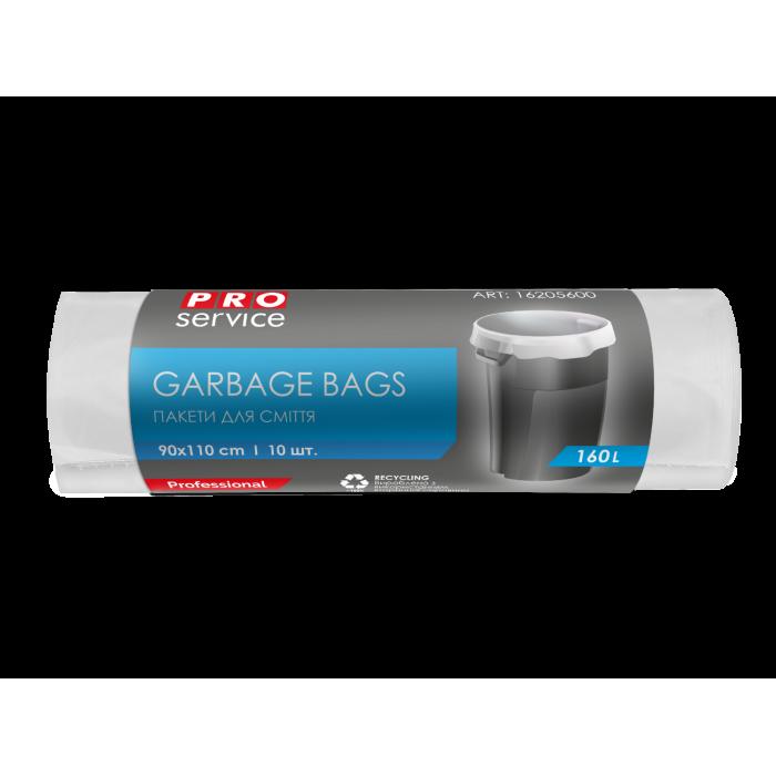 Пакети для сміття 90х110см. LD 160л. 10шт