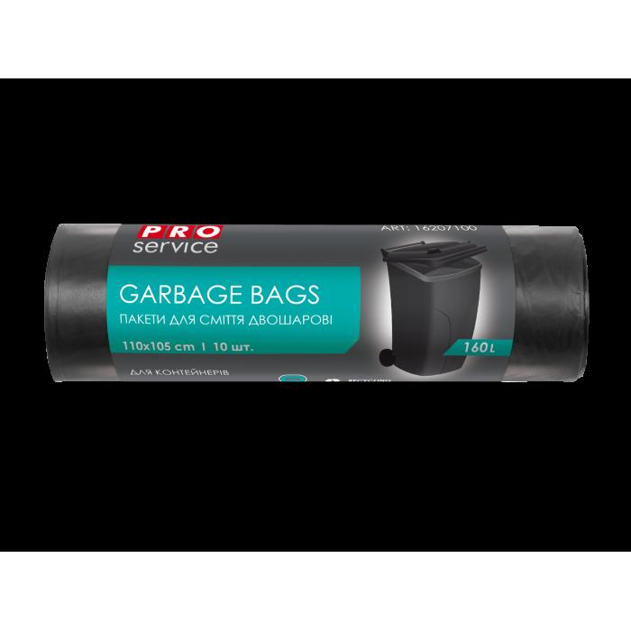 Пакети для сміття 105х110см. 160л. 10шт
