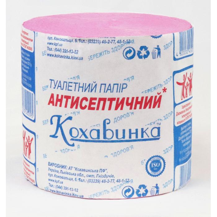 Туалетная бумага антисептическая розовая