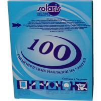 Накладки санитарные на унитаз (100шт)