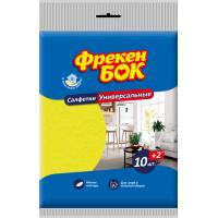 Серветка віскозна універсальна Фрекен Бок 10+2шт