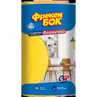 Салфетка вискозная Фламенко Фрекен Бок 5+1шт