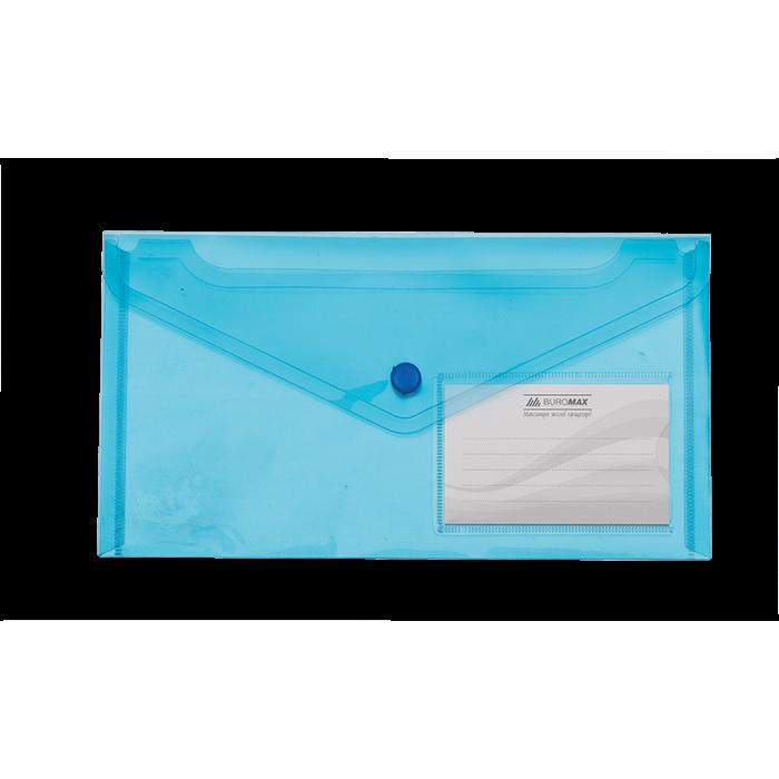 Папка-конверт на кнопці (синій) DL  bm.3938-02