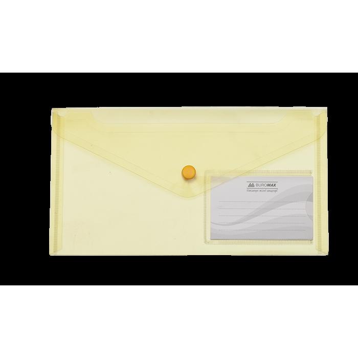Папка-конверт на кнопці (жовтий) DL bm.3938-08