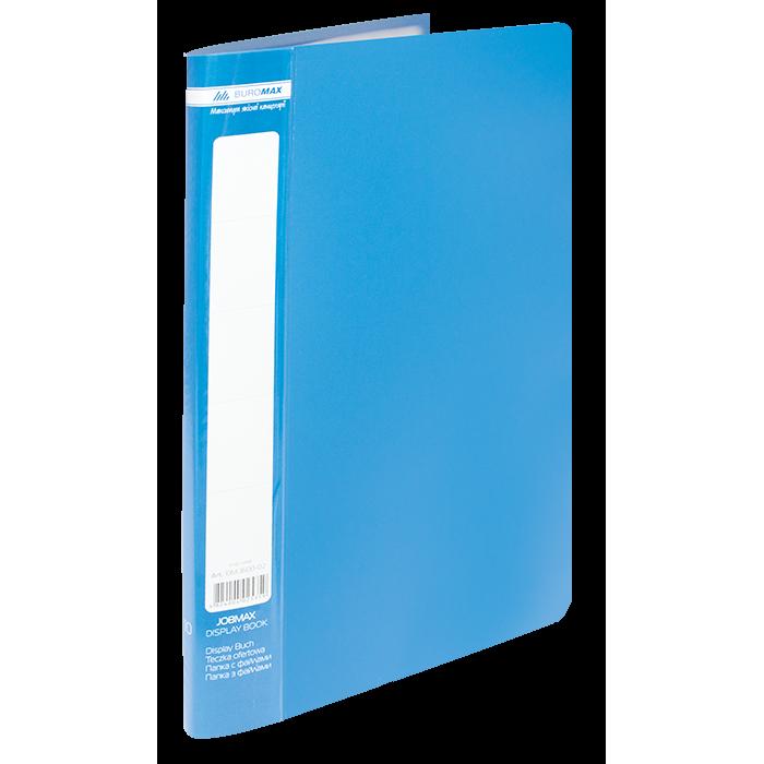 Папка с 10 файлами А4 (синий) bm.3600-02